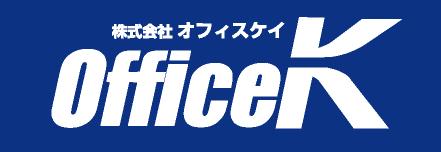 株式会社オフィスケィ